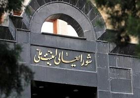 مهلت ۶۰ روزه ایران برای اجرای تعهدات برجامی بانکی و نفتی
