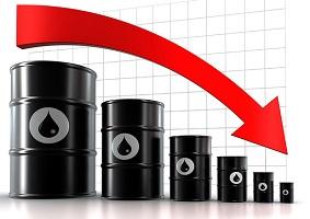 قیمت نفت کاهشی شد.