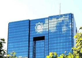 رییس کل بانک مرکزی اعلام کرد: جزییات دستور العمل عملیات بازار باز و برنامه بانک مرکزی